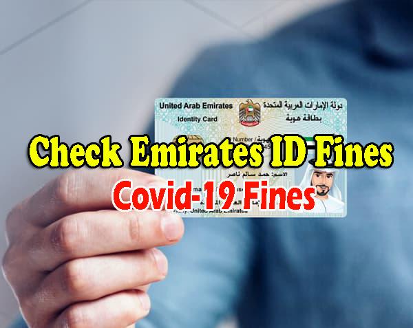 Emirates ID Fines