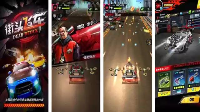 تنزيل لعبة Fastlane 3D Street Fighter  لأجهزة الأندرويد