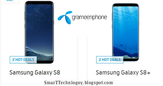 GP Samsung Galaxy S8 & S8+ (Plus) Price in BDGP Samsung Galaxy S8 & S8+ (Plus) Price in BD