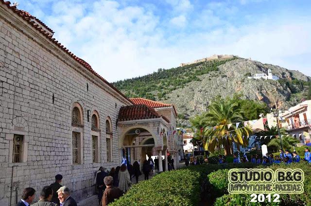 Επιτροπή για την σύμβαση των μελετών για τα έργα στον ναό του Τιμίου Προδρόμου στο Άργος