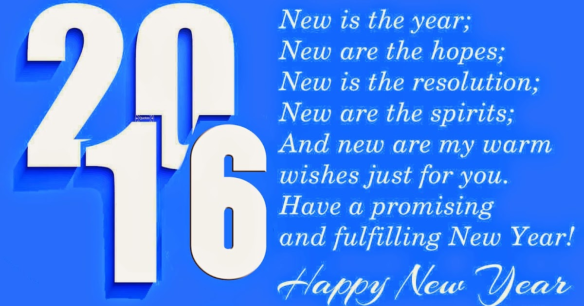 New Year 2016 Wallpapers Wishes New Year 2016 Knocking The Door