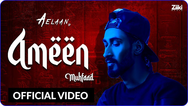 Ameen Song Lyrics | Muhfaad | AELAAN EP | Latest Rap 2020 Lyrics Planet
