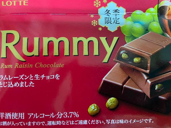 洋酒チョコラミーのパッケージ画像