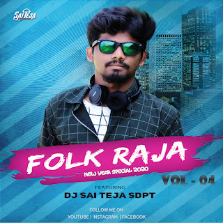 folk raja vol.4,folk raja newyear spcl album,folk raja vol.4 2020,telugu folk dj songs mp3 free download, telugu folk dj songs, album, telugu folk dj songs 2019