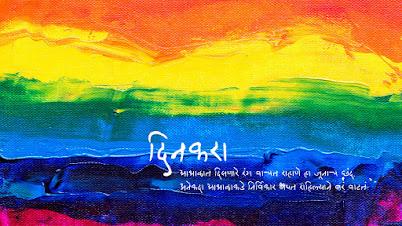 दिनकरा - मराठी कविता | Dinkara - Marathi Kavita