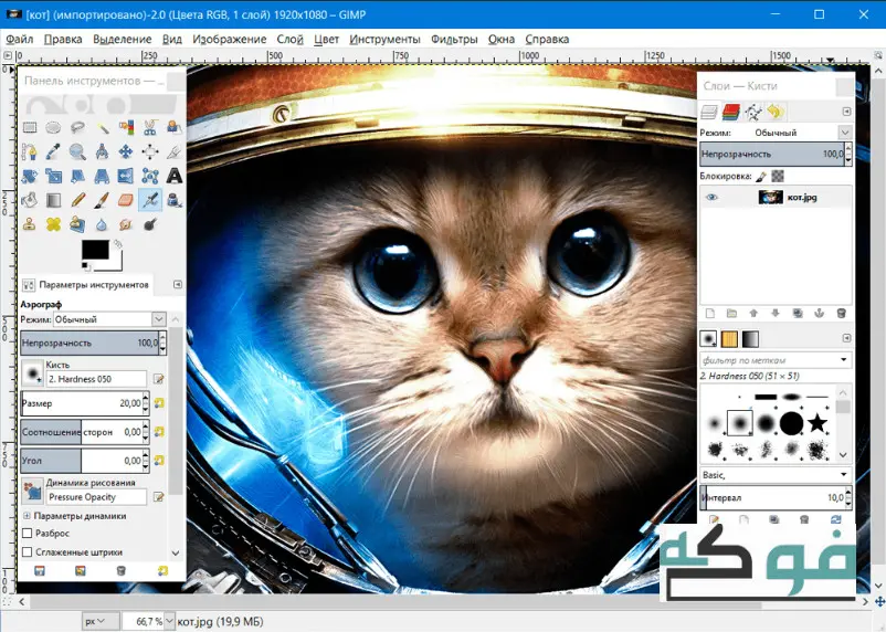 الجديد في تحميل برنامج GIMP 2.8 بالعربي