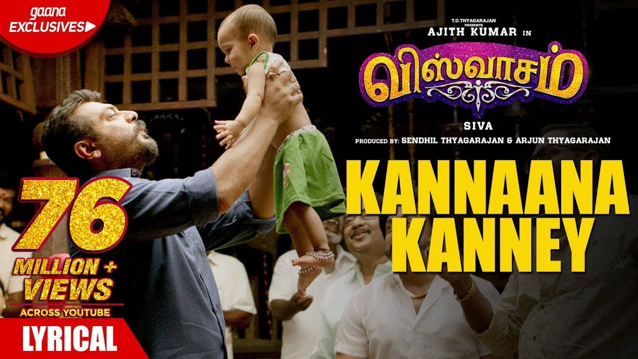 Kannana Kanne Song Lyrics - Viswasam Song, Ajith Kumar