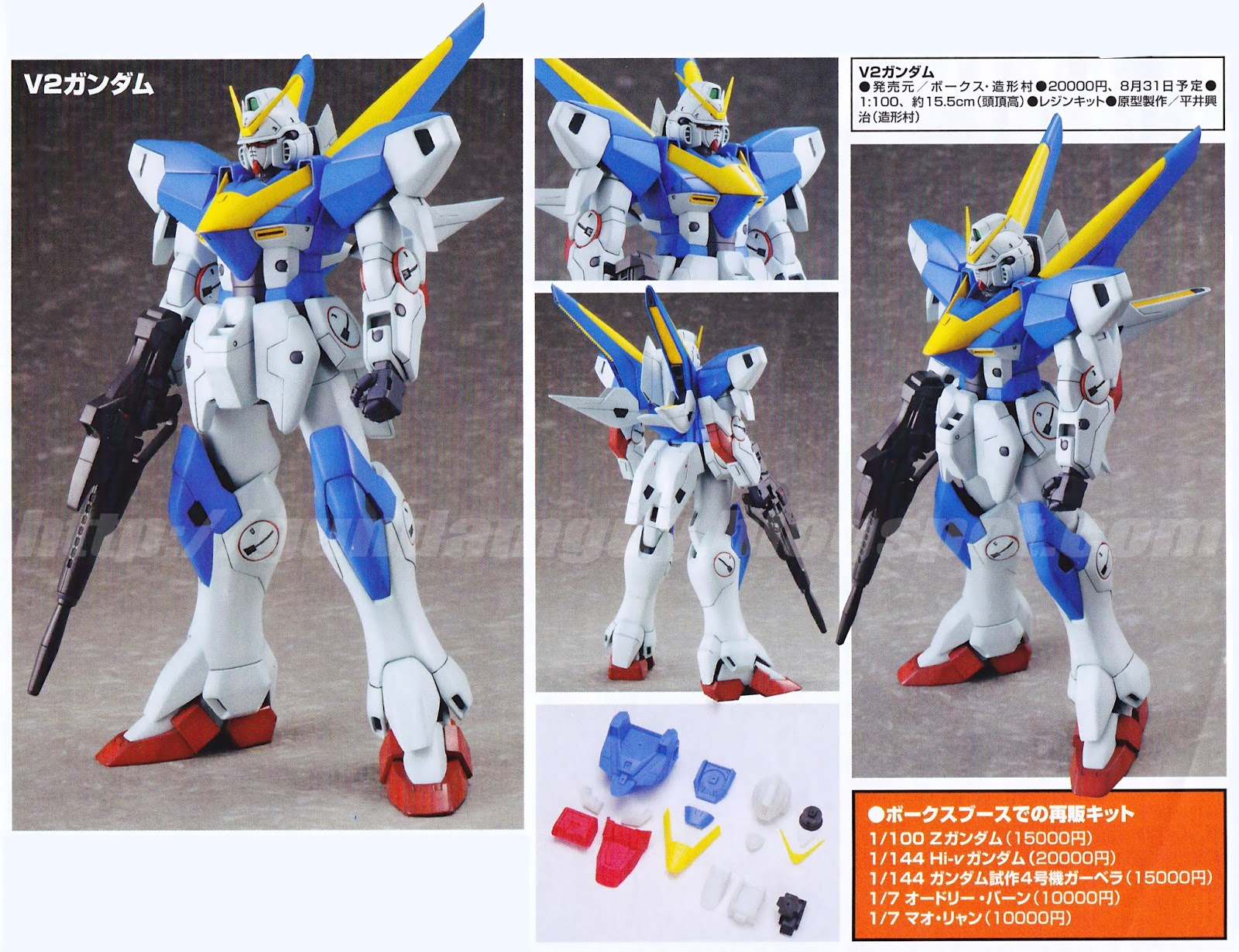 Garage Kit Gundam