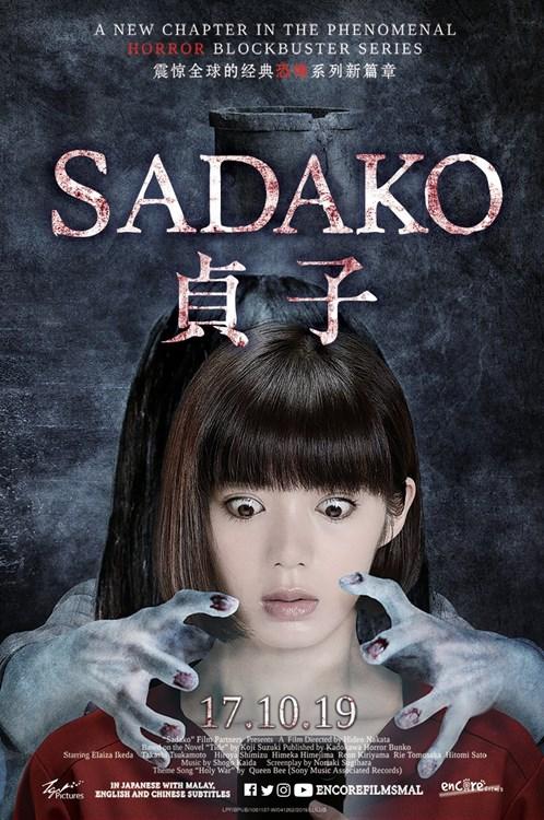 Review Filem Sadako
