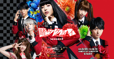 Kakegurui Season 2 Live Action (2019) Episode 2 Subtitle Indonesia [Jaburanime]