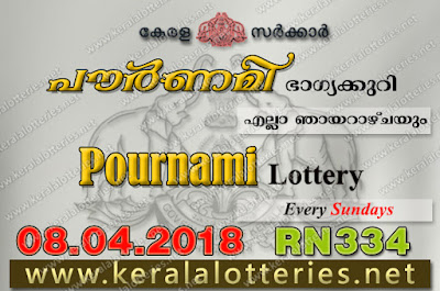 Kerala Lottery Results 08-04-2018 Pournami RN-334 Lottery Result