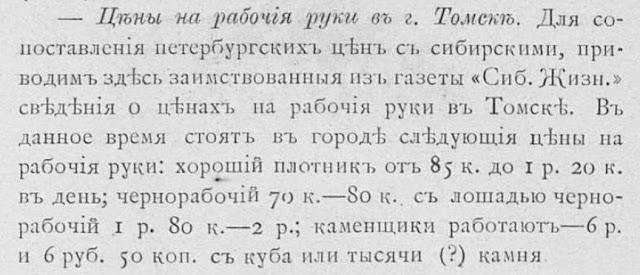 1902%2B28.jpg