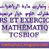 دروس وتمارين مادة الرياضيات جذع مشترك علوم خيار فرنسية