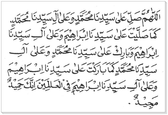 Sholawat Ibrahimiyah Shalawat Nabi Muhammad yang Benar