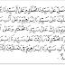 Teks Shalawat Nabi dalam Shahih Bukhari Muslim
