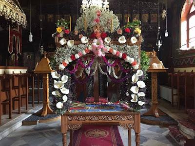 Ιερος Ναος Αγίου Ιωάννου θεολόγου Νάπη