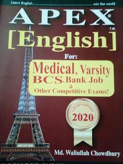 Medical Admission Booklist 2020