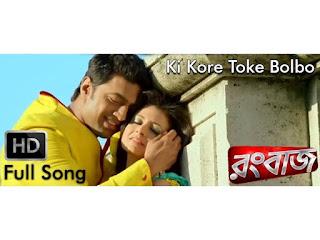Ki kore toke bolbo Lyrics in bengali-Rangbaaz