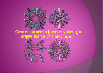 Create a future in jewelery design   आभूषण डिजाइन में भविष्य बनाएं