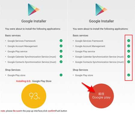 Memasang Play Store lewat Google Installer