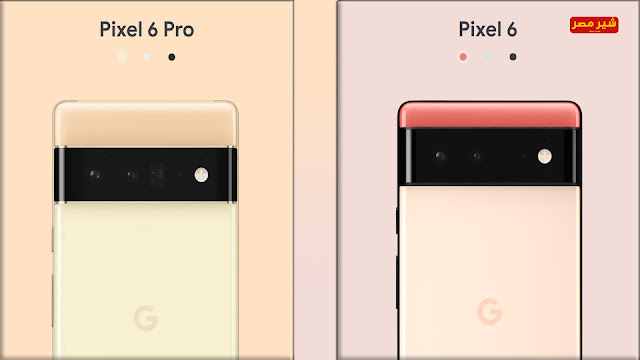 مواصفات هاتف جوجل Pixel 6 Pro