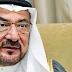 """مُفتى سعودى يكفّر أمين منظمة التعاون الاسلامى الذى استهزأ بـ """"السيسى"""""""