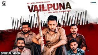 Vailpuna Lyrics - Gippy Grewal & Afsana Khan