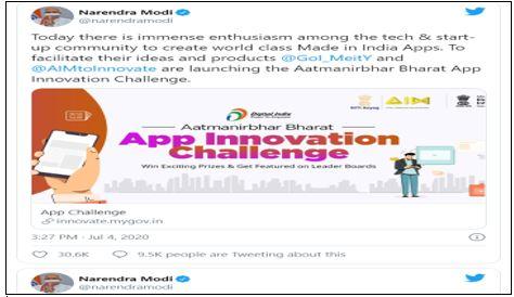 आत्मनिर्भर भारत इनोवेशन ऐपइनोवेशन
