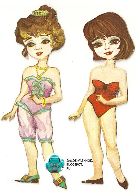 Бумажные куклы Маша и Ксюша две 2 девочки с домиками домики СССР, советские, 90е. Советские бумажные куклы Ксюша и Маша две 2 девочки с домиками домики. Бумажная кукла СССР Маша и Ксюша две 2 девочки с домиками домики. Вырезные куклы Ксюша и Маша две 2 девочки с домиками домики СССР советские старые из детства. Картонные куклы с одеждой Ксюша и Маша две 2 девочки с домиками домики СССР советские старые из детства.