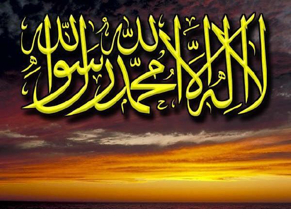Top 5 la ilaha illallah muhammadur rasulullah wallpapers islamic wallpapers kaaba madina - La ilaha illallah hd wallpaper ...