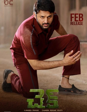 Check (2021) Hindi Dubbed Movie Review: A Film That Needs To Be Seen