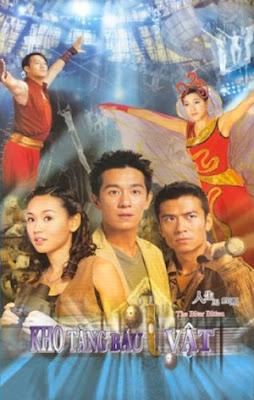 Poster phim: Kho Tàng Báu Vật (LT) - Bí Mật Bảo Tàng 2006