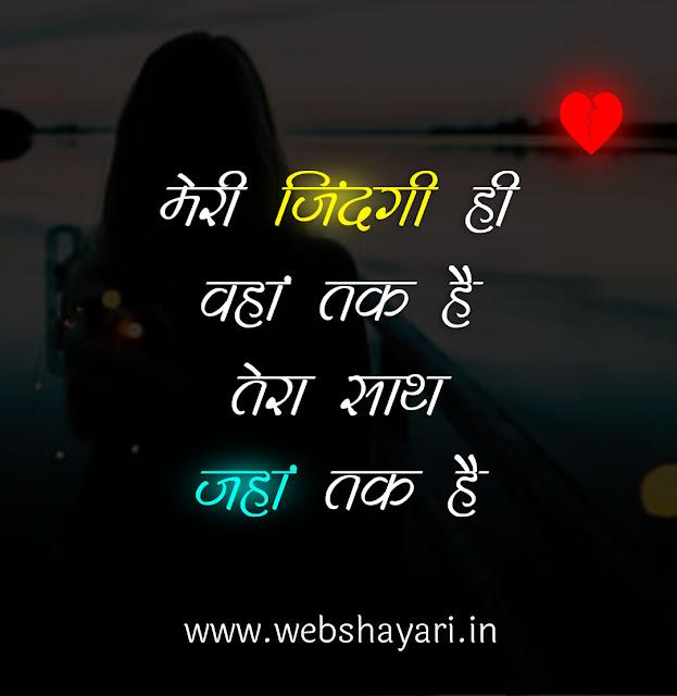 bahut dard bhare status