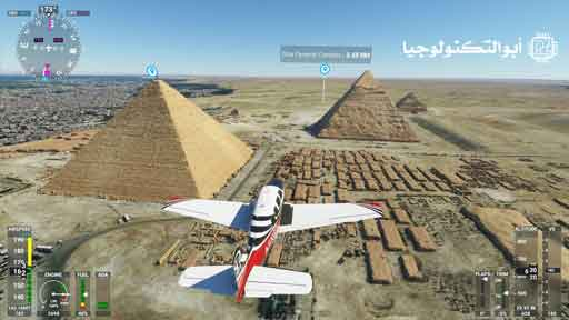 Microsoft Flight Simulator 2020 مصر