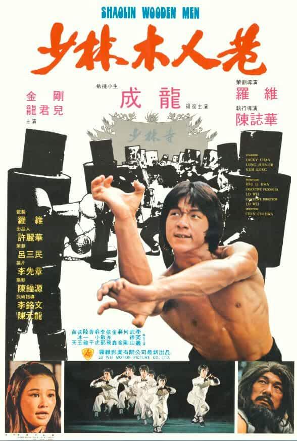 Shaolin Wooden Men 1976 x264 720p Esub BluRay Dual Audio Chinese Hindi Sadeemrdp GOPI SAHI
