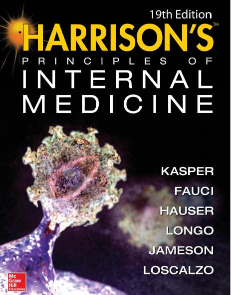 احدث اصدار من كتاب هاريزون harrison medicine 2017-2018