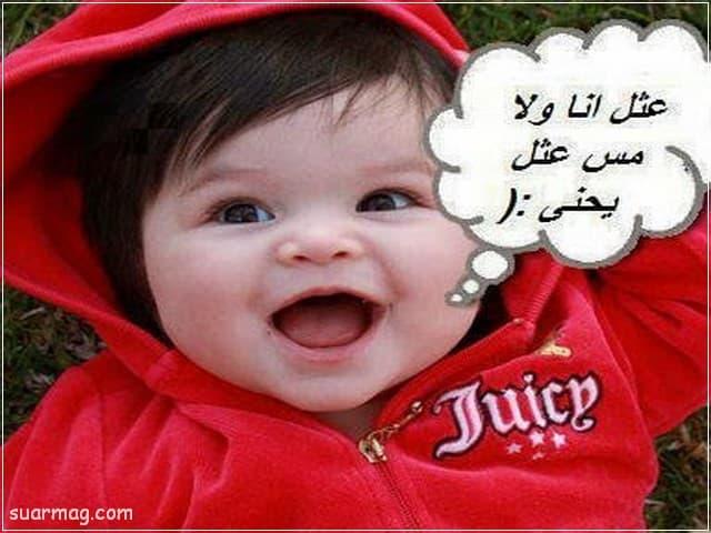 صور اطفال مضحكه 14   Funny Children Pictures 14