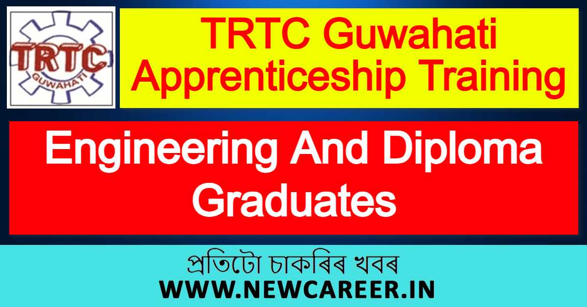 TRTC Guwahati Apprenticeship Training 2020 : Engineering And Diploma Graduates