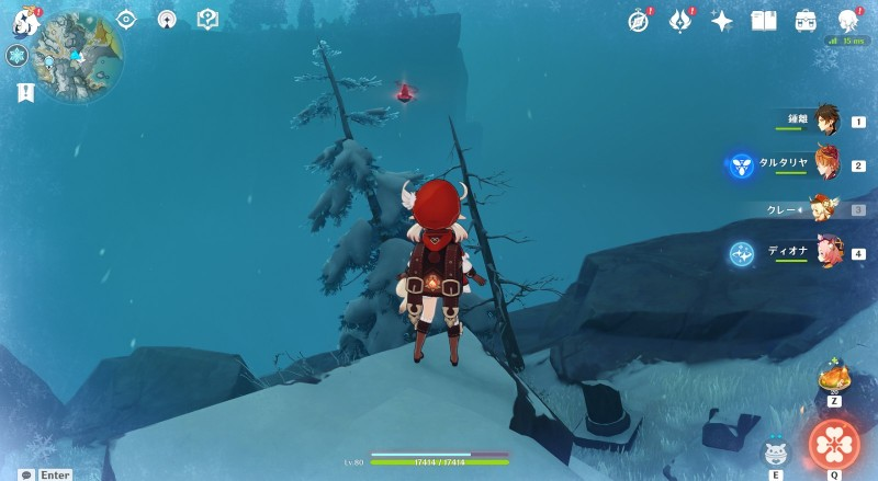 Crimson Agate 4