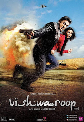 Vishwaroopam (2013) [Tamil + Hindi] Blu Ray 720p 1.5GB with ESub Download