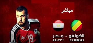 مباشر مشاهدة مباراة مصر والكونغو بث مباشر اليوم كاس امم افريقيا 26-6-2019 اون لاين يوتيوب بدون تقطيع