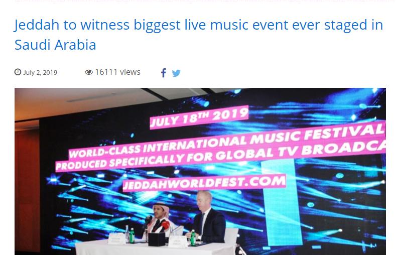 Jeddah Season Festival 2019 Tickets