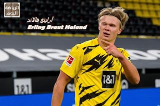 اللاعب آرلينغ هالاند Erling Braut Haland