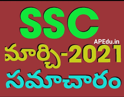 DISTRICT COMMON EXAMINATION BOARD - PRAKASAM DISTRICT 95 DAY ACTION PLAN FOR SSC STUDENTS - 2020-2021