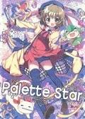 Hidamari Sketch - Palette Star
