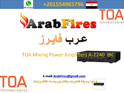 TOA Mixing Power Amplifiers A-2240  IBC