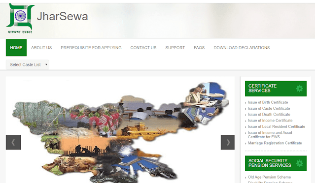 Jharsewa Jharkhand Online Portal