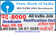 SBI Clerk Recruitment 2020 online application start for vacancy of 8134 post