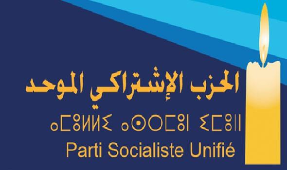 كشف عن وجود مخالفات في القانون المتعلق بالجماعات الترابيةالحزب الاشتراكي المغربي يُطالب بمتابعة مستشارين في القصر الكبير