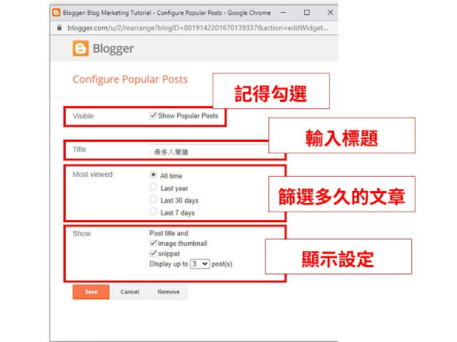 how to add popular post gadget in blogger